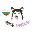 Ador Barador