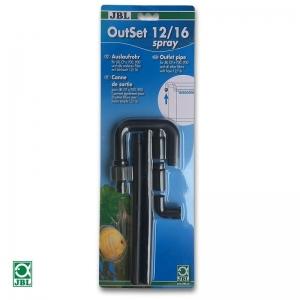 JBL OutSet spray 16/22 CP e1500/1 Спрей бар (флейта) за е1500/1