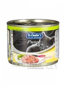 Dr.Clauder Selected Pearls Prebiotics - консервирана храна за котки с пуешко месо, 200 гр.
