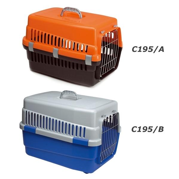 Camon Транспортна кутия за пренасяне 60 см Синя