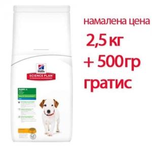 Hill's Science Plan Canine Puppy Mini с пилешко – Пълноценна суха храна за дребни породи кучета от отбиване до 1 година. За бременни и кърмещи кучета /с пилешко/. 3 кг 1
