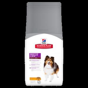 Hill's Science Plan Canine Adult Sensitive Stomach & Skin – Пълноценна суха храна за кучета над 1 година с чувствителен стомах и чувствителна кожа. 3кг  1