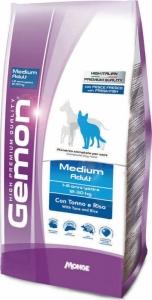 Gemon Medium Adult with Tuna and Rice - Суха храна с риба тон и ориз, за кучета средни породи /10 - 25 кг. / и възраст над 12 месеца, 20 кг.