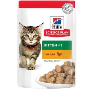 Hill's  Science Plan Kitten пауч с пилешко – Пълноценна храна за котенца до 1 год. и за бременни/кърмещи котки. 12 пауча по 0.085 1