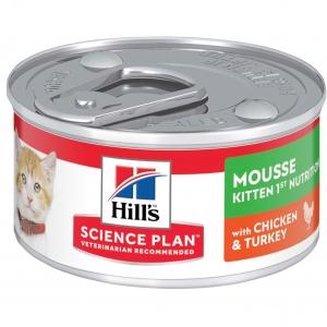 Hill's  Science Plan Kitten 1st Nutrition Mousse с пилешко – Мус за котенца на възраст от отбиването до 1 година. Бременни и кърмещи котки. 1