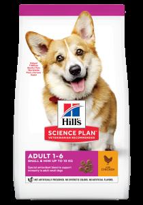 Hill's Science Plan Small & Mini Adult с пилешко - Пълноценна суха храна за дребни и миниатюрни породи кучета в зряла възраст 1-6 години, 1.5 кг 1