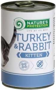 Nature's Protection Kitten Turkey & Rabbit- консерва с пуйка и заешко месо 6 х 400 гр.