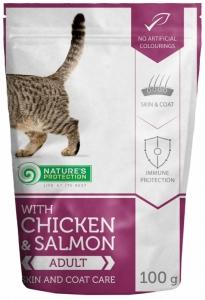 Nature's Protection With Chicken & Salmon Skin and Coat Care - с пиле и сьомга c грижа за кожата и козината, 100 гр.