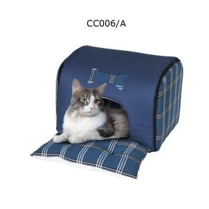Camon Къща за котета- синя