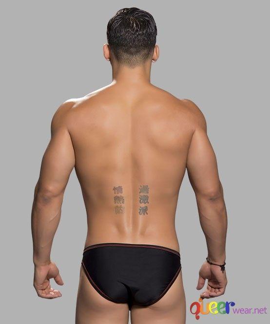 Black Ultra Bikini 6