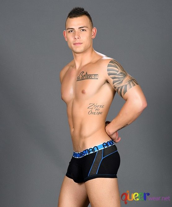 Sexy Trophy Boy Active Mesh Boxer 2