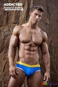 Спортни плувки ADDICTED в синьо 4