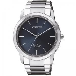 Мъжки часовник CITIZEN Eco Drive - AW2020-82L