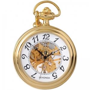 Мъжки джобен часовник Sekonda - S-1110.30