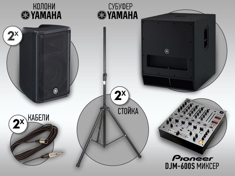 DJ COMPLETE PACK - колони, субуфер и миксер