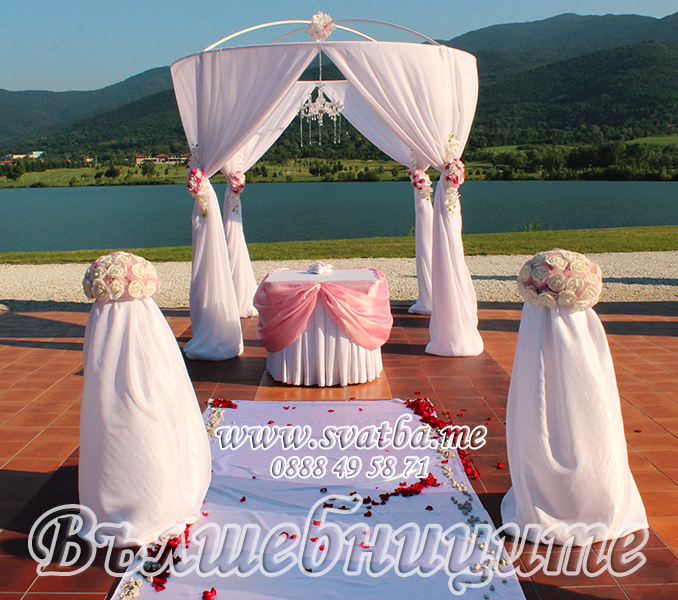 Сватбена шатра
