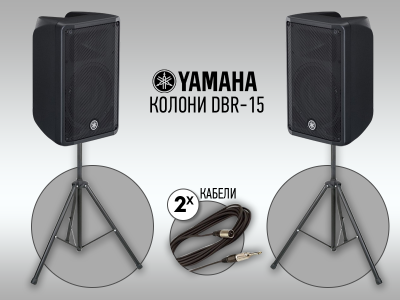 SPEAKERS SIMPLE PACK - колони YAMAHA