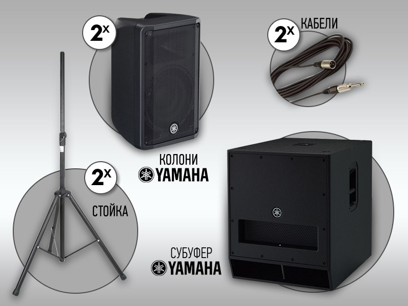 SPEAKERS COMPLETE PACK - колона и субуфер YAMAHA