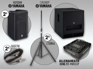 XONE COMPLETE PACK - колона, субуфер и миксер